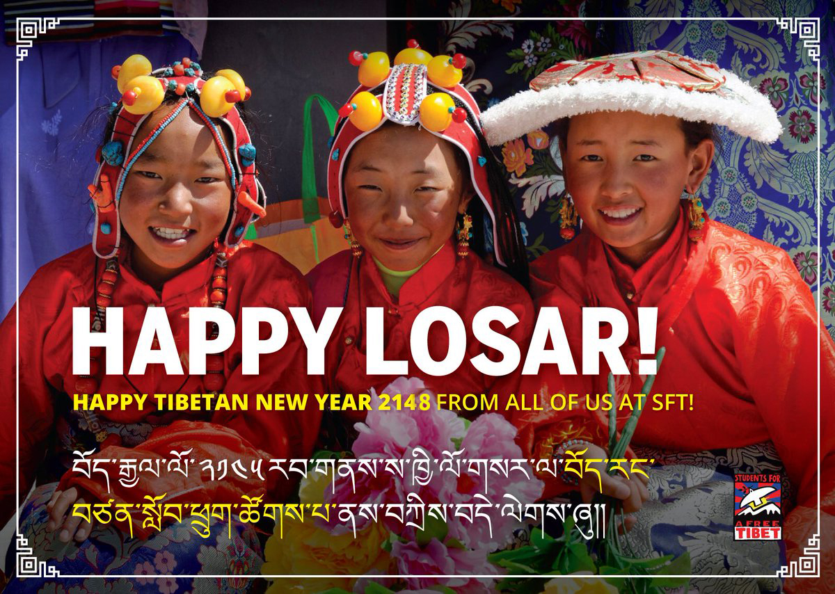 happy-losar-for-blog-second